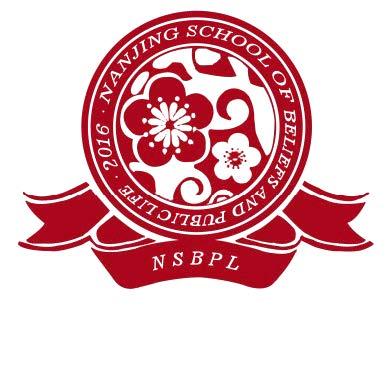 nsbpl-logo